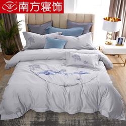 南方寝饰100支长绒棉贡缎刺绣四件套双人1.8米床中式轻奢床上用品
