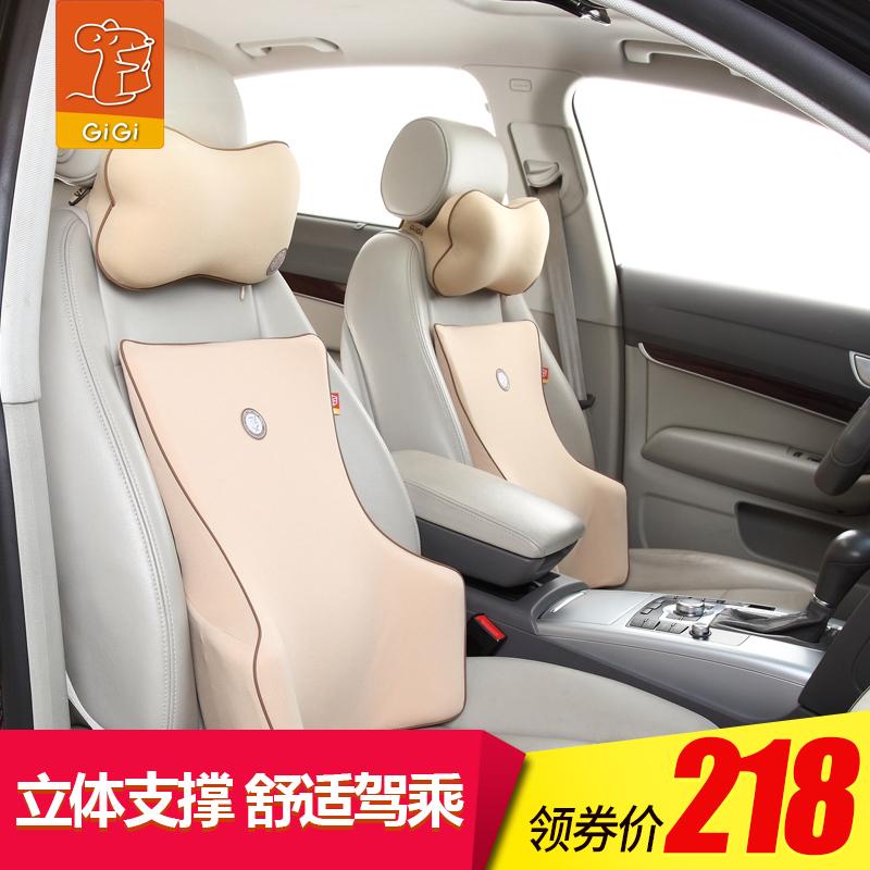 GiGi汽车头枕腰靠记忆棉3D颈枕腰枕 透气车用办公护腰护颈枕靠垫