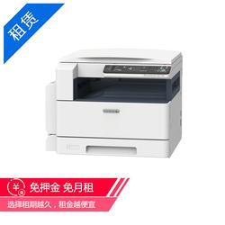 【租赁】富士施乐s2110n复印机a3黑白激光打印机一体机彩色出租