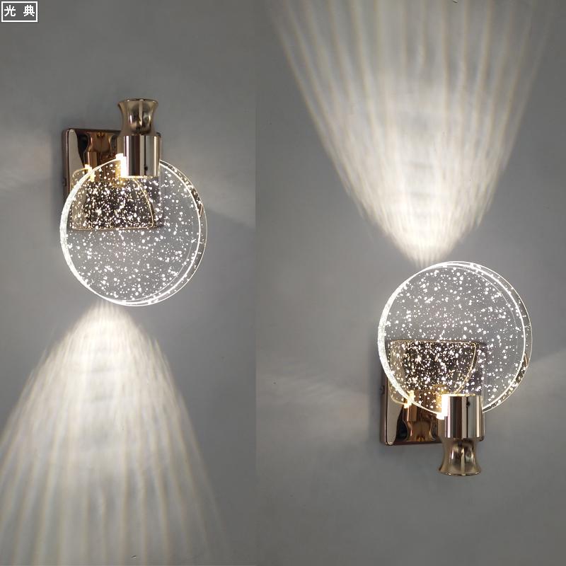 现代简约水晶壁灯创意床头客厅背景墙装饰灯镜前灯浴室镜柜壁灯