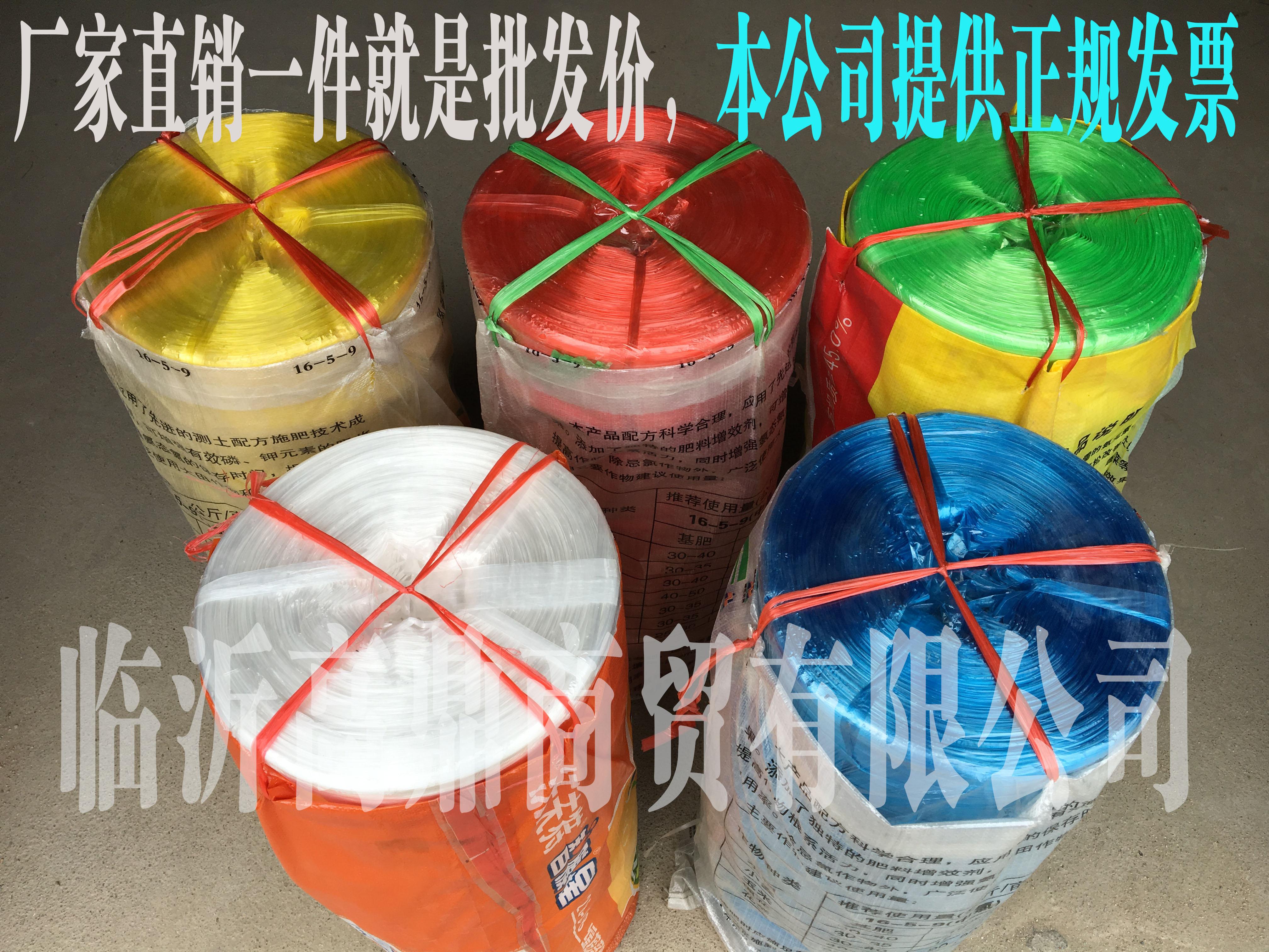 Завод доставка полностью включена новый материал пакет наконечник веревка пластик пакет веревка обязательный веревка цвет ручной пакет веревка модель 50 цзин, единица измерения веса