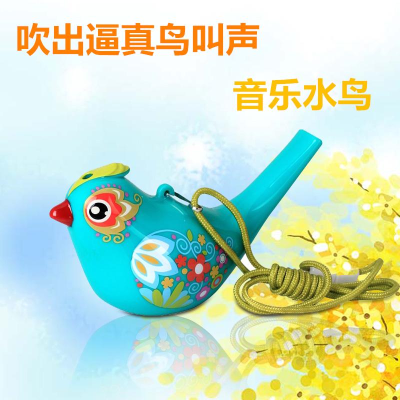 汇乐创意彩绘水鸟口琴儿童创意口哨玩具喇叭荒野求生幼儿园礼物