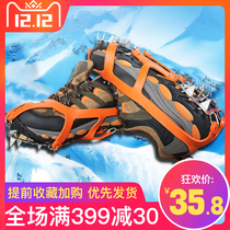 Mountaineering anti-skid shoe nail ice claw anti-skid shoe sleeve foot set snow claw ice grab climbing ice 18 tooth large stainless steel