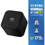 Huawei router Q1 sub-router expansion WiFi signal coverage wireless amplifier power line adapter