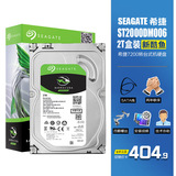 Seagate / Seagate st2000dm006 new cool fish 2TB desktop hard drive 2T mechanical hard drive 包邮