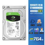Seagate / Seagate ST4000DM005 4tb desktop mechanical hard drive original Genius genuine 包邮
