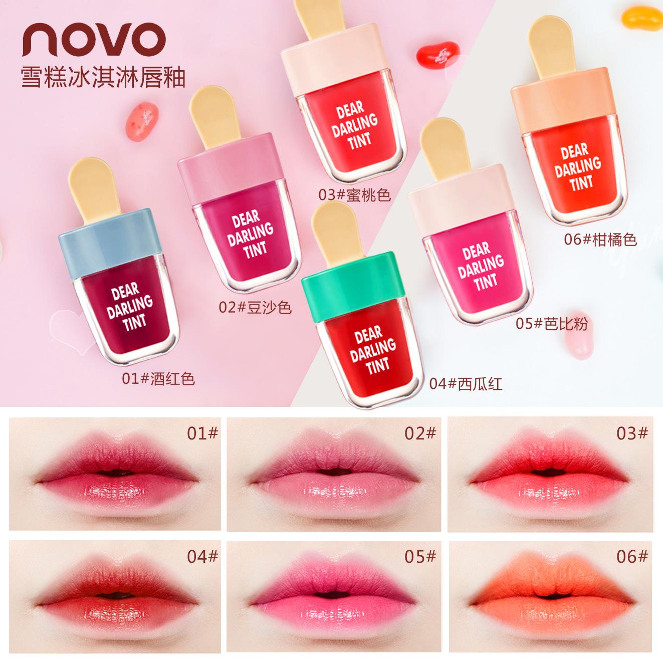 可以吃的冰淇淋染唇液唇釉西瓜红酒色韩国卡通学生款可爱口红唇彩图片