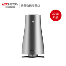 Hikvision H100 personal family private cloud disk 2 disk 2.5 inch hard disk box NAS network memory