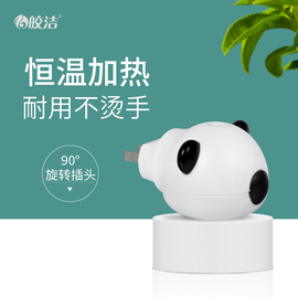 皎洁电热蚊香液加热器插头通用驱蚊家用插电式插电头卧室电子纹香