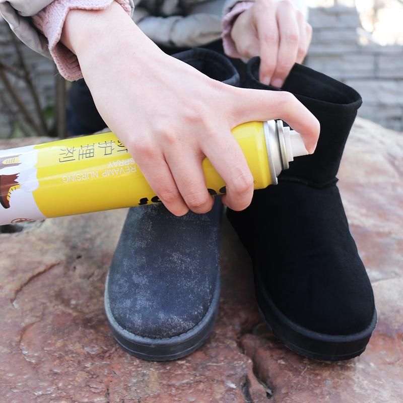 翻毛皮鞋清洁护理剂油鞋粉反打理液