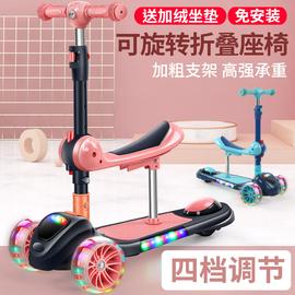 儿童滑板车三合一1-2-3-5-10岁可坐男女孩踏板车宝宝滑滑车溜溜车图片