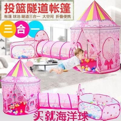 儿童帐篷室内公主女孩户外梦幻粉色三件套房子爬行阳光隧道游戏屋