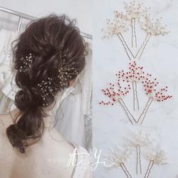 新娘头饰韩式灵动多色水晶珠手工发簪发钗造型师值得拥有邱哥同款