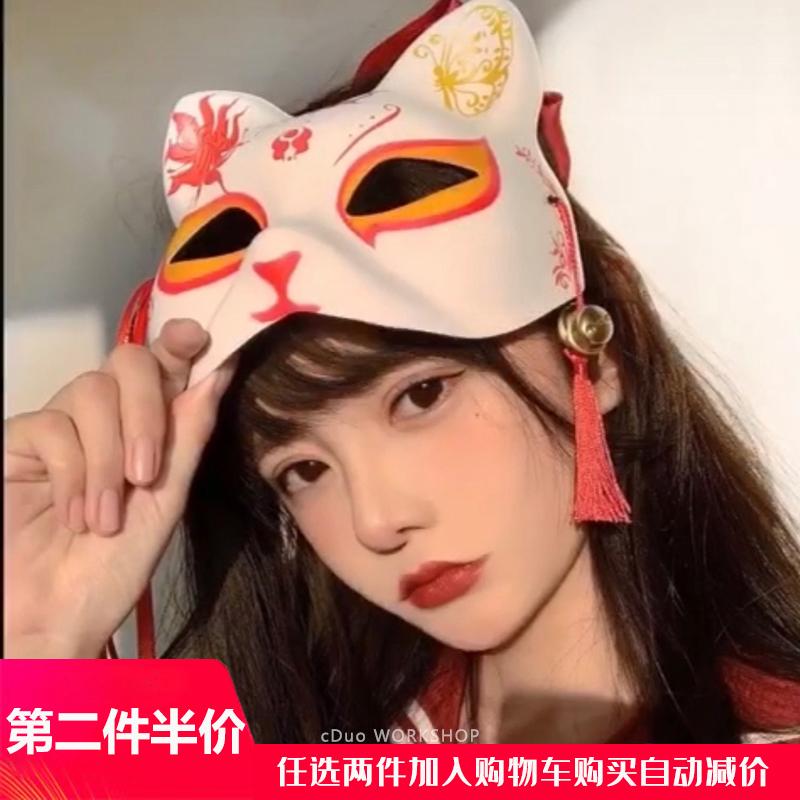 和风日式猫狐狸面具半脸动漫妖狐可佩戴手绘化妆舞会塑料假面cos