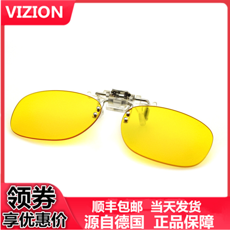 German vizion anti blue 95% barrier shortsighted clip anti radiation goggles for men and women square lenses
