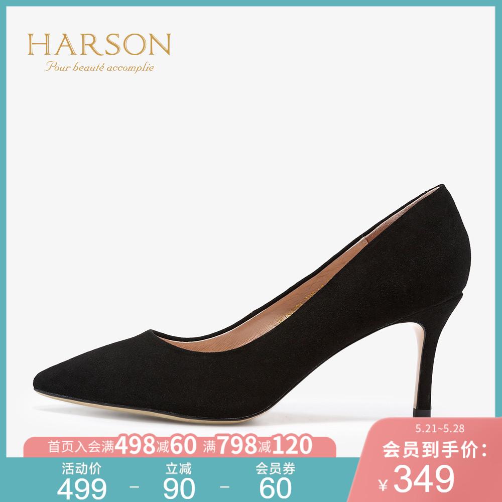 哈森夏季新款羊反绒尖头单鞋时尚婚鞋 浅口细跟仙女高跟鞋HL96505图片