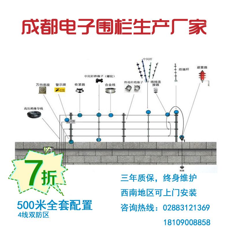 高压脉冲电子围栏 4线500米双防区标准配置 高压脉冲主机围栏安装