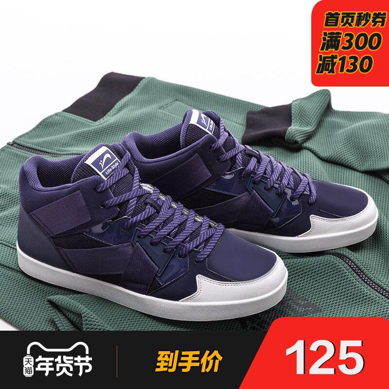 贵人鸟男鞋高帮板鞋秋冬季运动鞋潮男轻便休闲鞋学生滑板鞋黑色