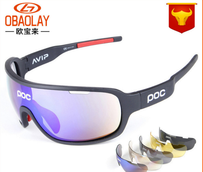 POC full frame outdoor 5-piece sports sand proof goggles for men and women Cycling Goggles riding polarized glasses