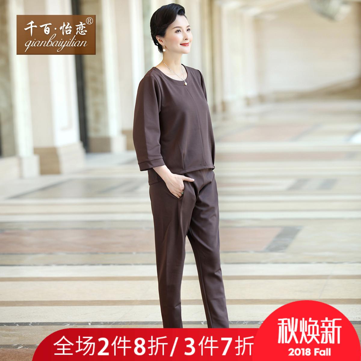 千百怡恋妈妈秋装休闲套装40-50岁中年女装大码长袖T恤时尚两件套
