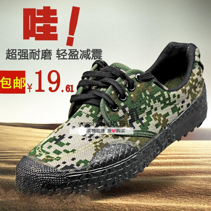 解放鞋耐磨作训鞋99鞋07A迷彩军训男女民工鞋低帮户外鞋帆布胶鞋