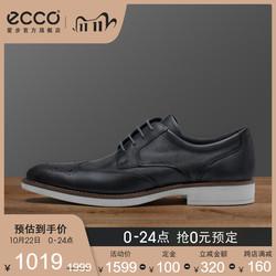 【预售】ECCO爱步英伦休闲皮鞋男 2020秋季新款商务男士正装鞋男