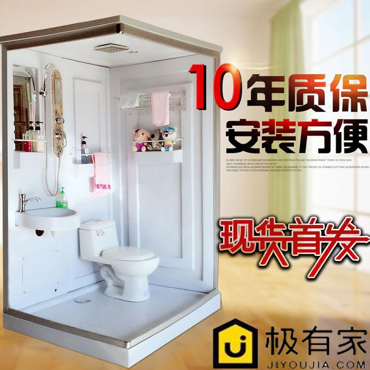 卫生间浴室