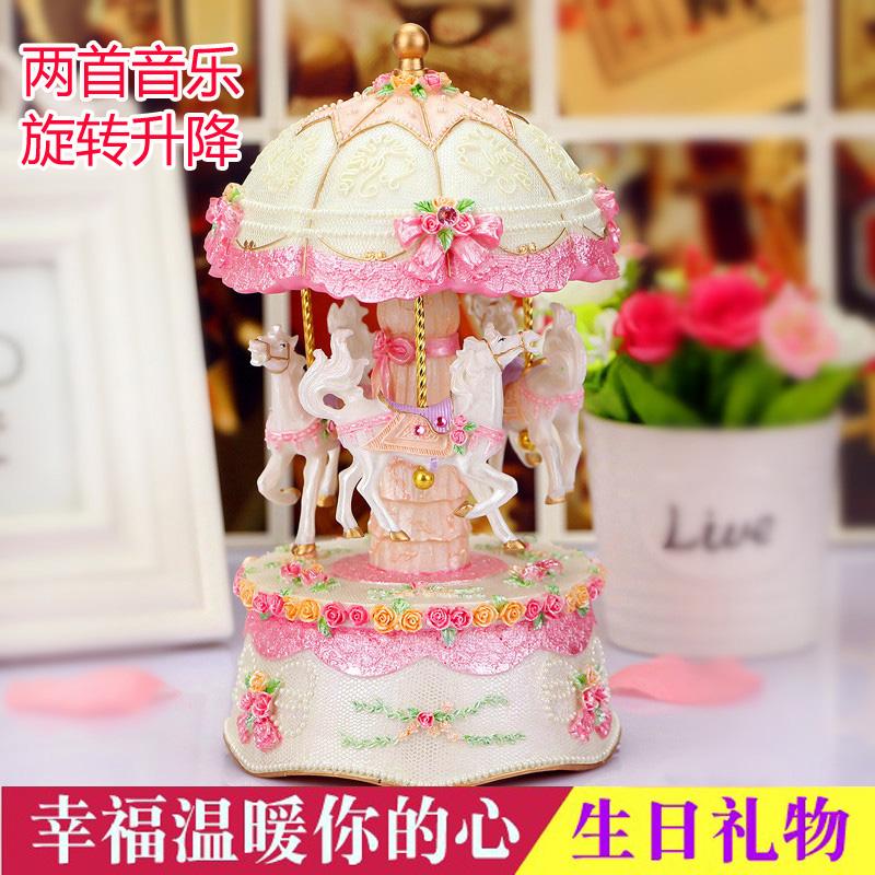 Карусель музыкальная шкатулка шанхай, пекин, тяньцзинь музыкальная шкатулка «небесный замок лапута» ребенок день рождения подарок девочки женщина друг подруга девушка