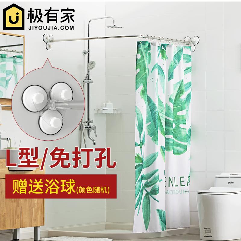凯洛格 L形浴帘杆免打孔伸缩杆转角弧形卫生间淋浴房半u形浴杆架热销3件不包邮