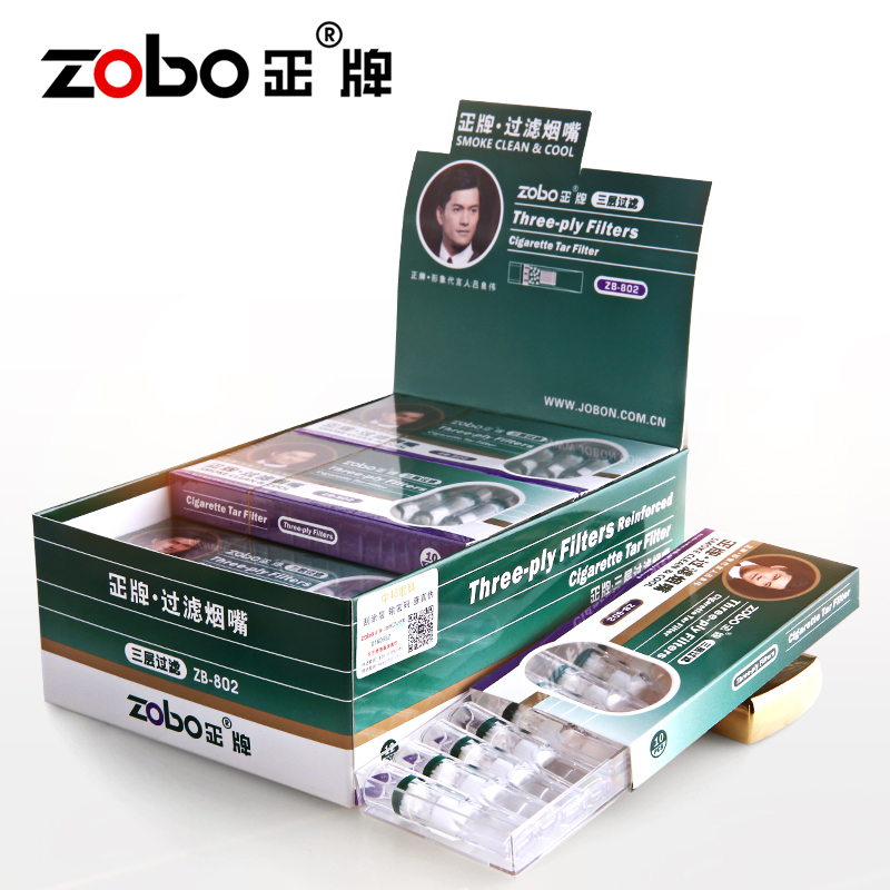 ZOBO正牌烟嘴过滤器一次性抛弃型三重滤嘴四五男士女专用双中细具 Изображение 1