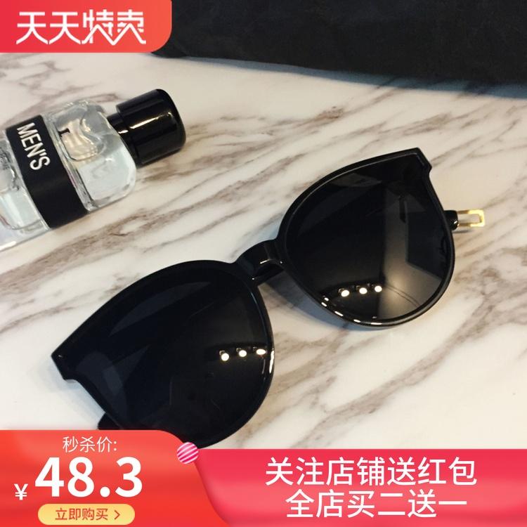 蓝色大海的传说全智贤同款眼镜墨镜2019明星眼镜偏光太阳镜墨镜女