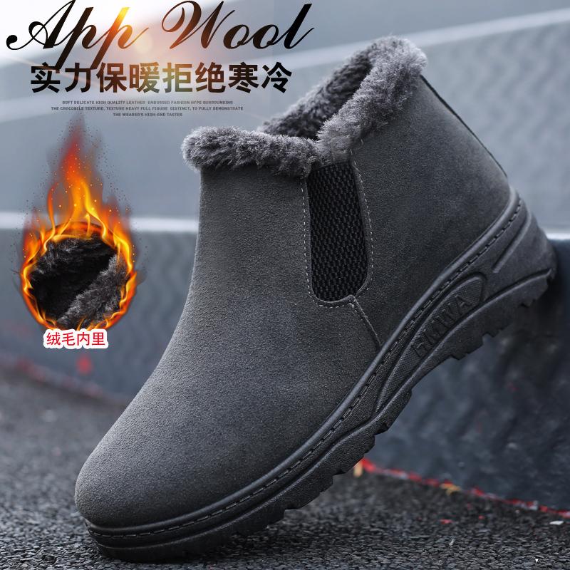 冬季雪地靴男士加绒防水高帮男鞋