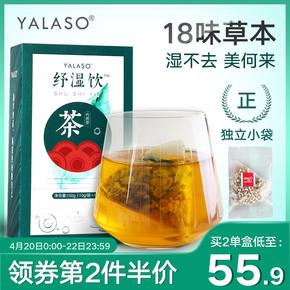 Оздоравливающий чай,  Poria Yi чай китайский Цянь реальный Yi благожелательность бить идти кроме чай в естественных условиях мужской и женщины ароматный чай сочетание артефакт Содержание влаги сырье Shu мокрый чай, цена 873 руб