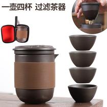 便携功夫茶具一壶四杯陶瓷家用紫砂快客杯车载旅行户外茶具套装