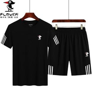 运动速干套装 短裤 休闲男装 圆领男士 PLOVER两件套短袖 男夏季 新款