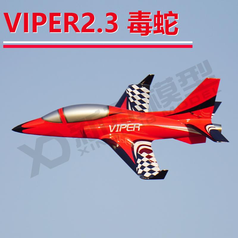 [新动模型电动,亚博备用网址飞机]亚博备用网址航模飞机 VIPER 2.3毒蛇月销量0件仅售13450元