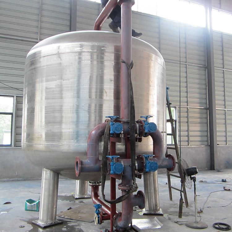 厂家直销订制大型工业水处理石英砂活性碳机械过滤器混床砂滤罐