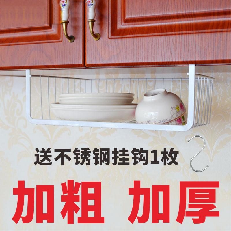 加厚厨房厨柜下挂篮吊柜置物架衣柜分层隔板宿舍收纳神器整理架图片