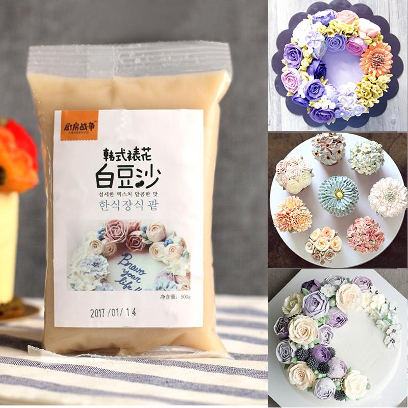 韩式裱花豆沙  韩国裱花豆沙粉 厨房战争白豆沙馅裱花馅 500克