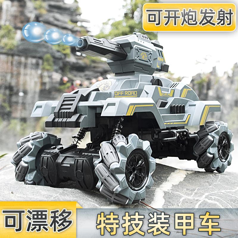 リモコンドリフトの戦車は砲を発射して水弾のおもちゃのロッククライミングマシンの特技のオフロード車の男の子の自動車を発射することができます。