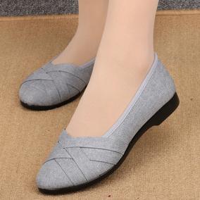女士老北京布鞋浅口工作鞋上班鞋