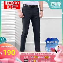 Hodo/Red Bean Men's Summer Cold Silk Thin Straight Cylinder Business Leisure Pants Suit Long Pants Middle-aged Dad