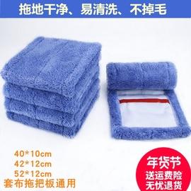 【天天特价】平板拖把布替换布套式拖把头家用拖布配布墩布尘推布图片