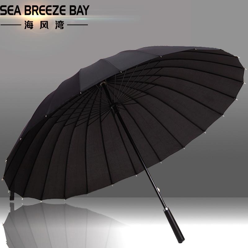 Морской бриз бухта двойной негабаритных арматура 24 кость бизнес ветролом стандартов обрабатывать зонт мужской на открытом воздухе прямой шест зонт