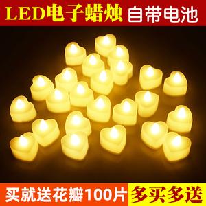 LED电子蜡烛灯浪漫求婚创意布置用品生日心形场景道具装饰万圣节