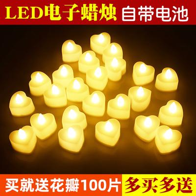 LED電子蠟燭燈浪漫求婚創意布置用品生日驚喜心形蠟燭婚房裝飾
