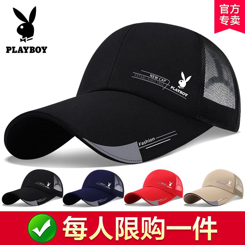 Мужские кепки Артикул 619449706177