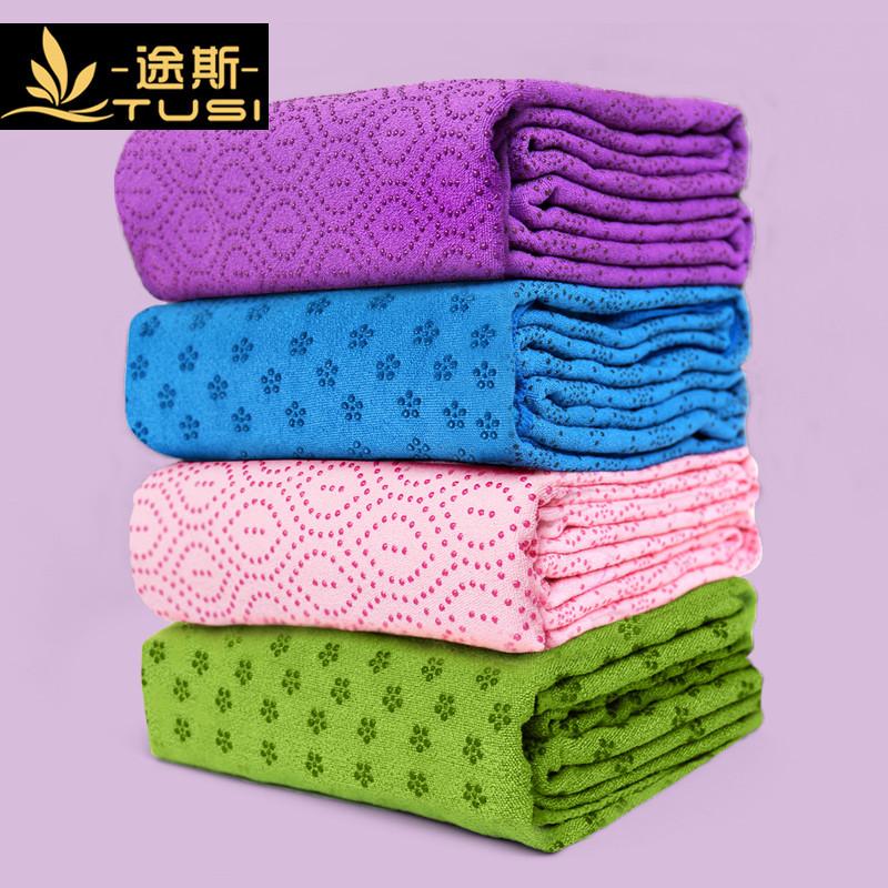 途斯瑜伽垫铺巾加宽加厚瑜伽毯防滑健身瑜珈垫布毯子吸汗毛巾铺垫
