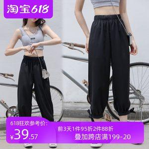 黑色七分裤子女夏短裤2021年新款韩版时尚高腰显瘦显高薄款哈伦裤