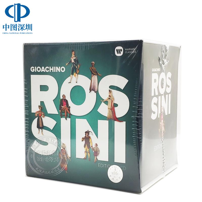 【中图音像】罗西尼逝世 50CD 150周年纪念合集 95611156 华纳